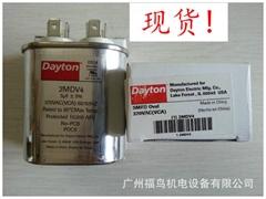 現貨供應DAYTON電容( 2MDV4)