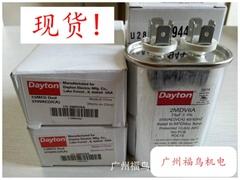 现货供应DAYTON电容( 2MDV6, 2MDV6A)