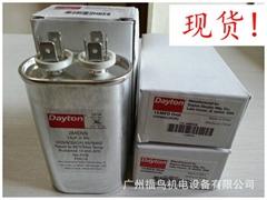 现货供应DAYTON电容( 2MDV9)