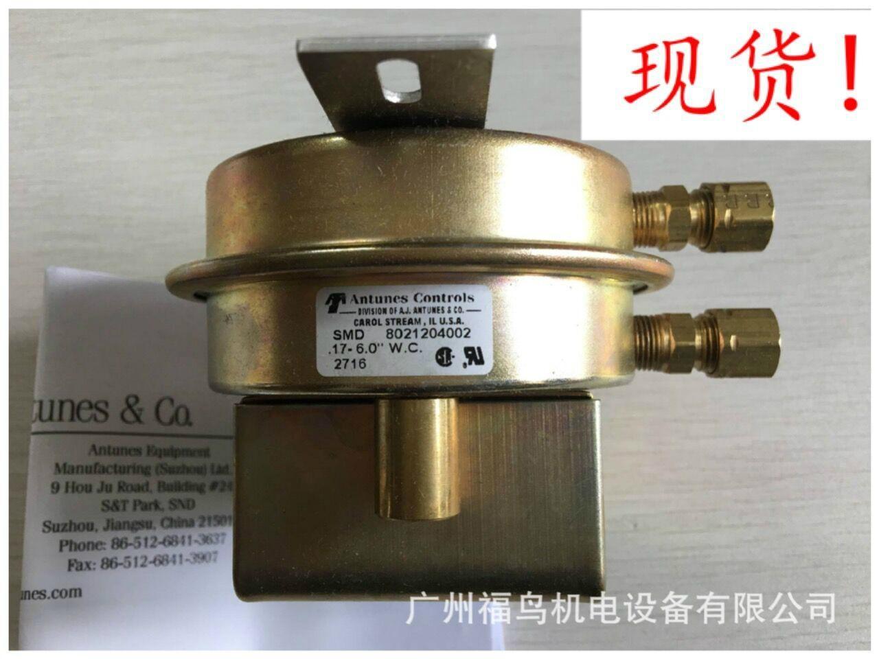 ANTUNES CONTROLS壓力開關, 型號: SMD 8021204002
