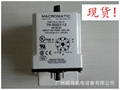 MACROMATIC时间继电器, 型号: TR-50221-12