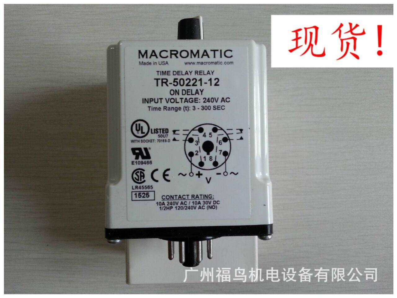 MACROMATIC延时继电器, 型号: TR-50221-12