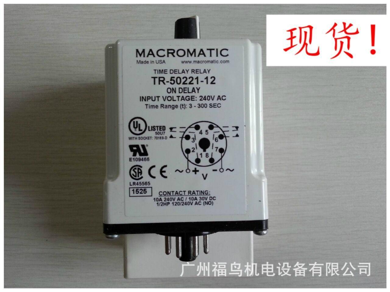 MACROMATIC延时继电器, 型号:TR-50221-12
