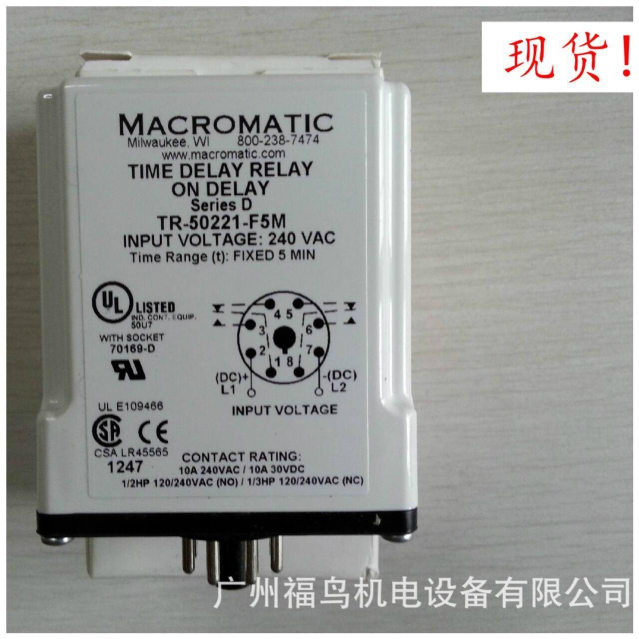 MACROMATIC延时继电器, 型号: TR-50221-F5M
