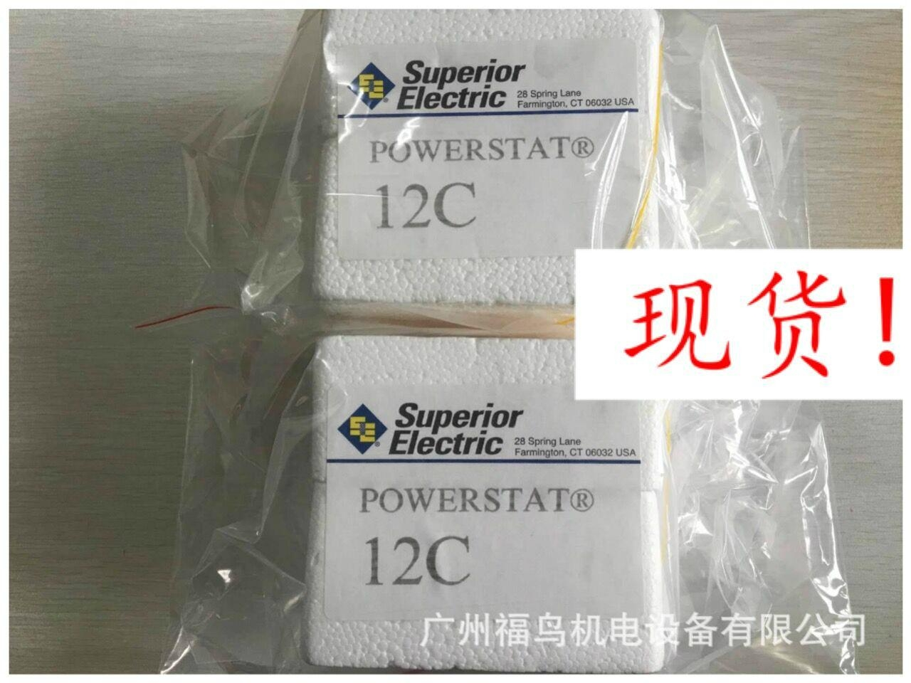 SUPERIOR ELECTRIC调压器, 型号: 12C