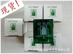 现货供应PROTECTION CONTROLS继电器(ACF
