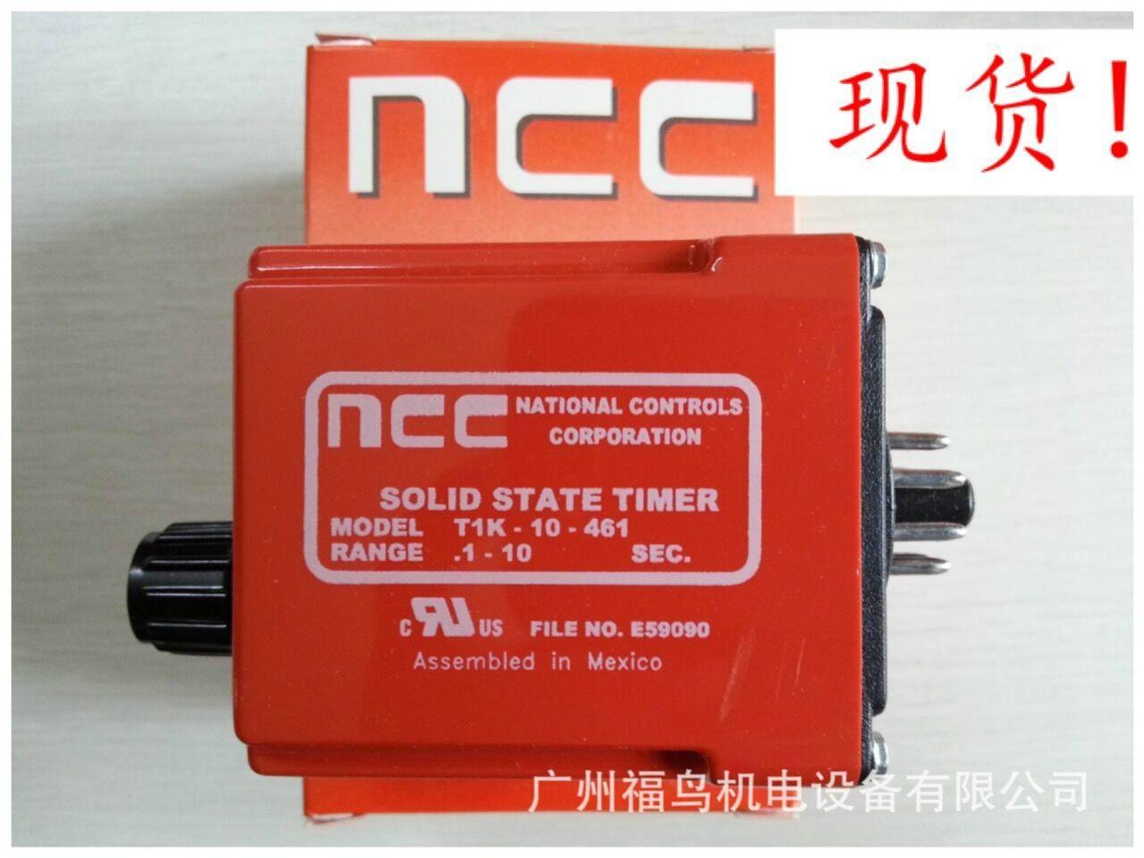 NCC延时继电器, 型号: T1K-10-461