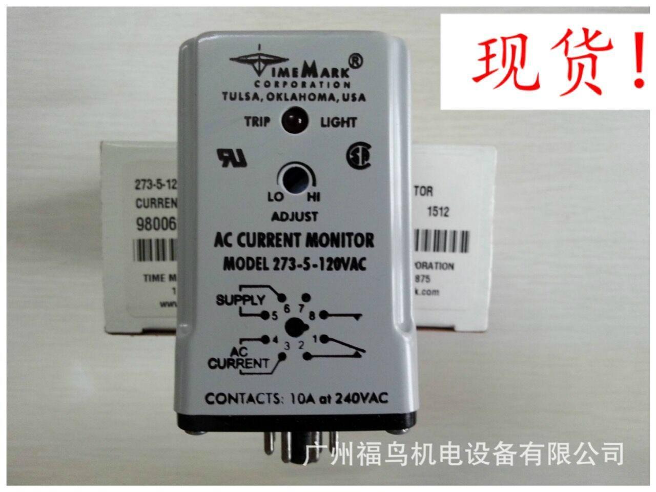 TIME MARK繼電器,  型號: 273-5-120VAC