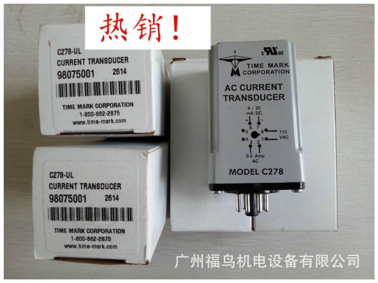 TIME MARK电流变送器, 型号: C278