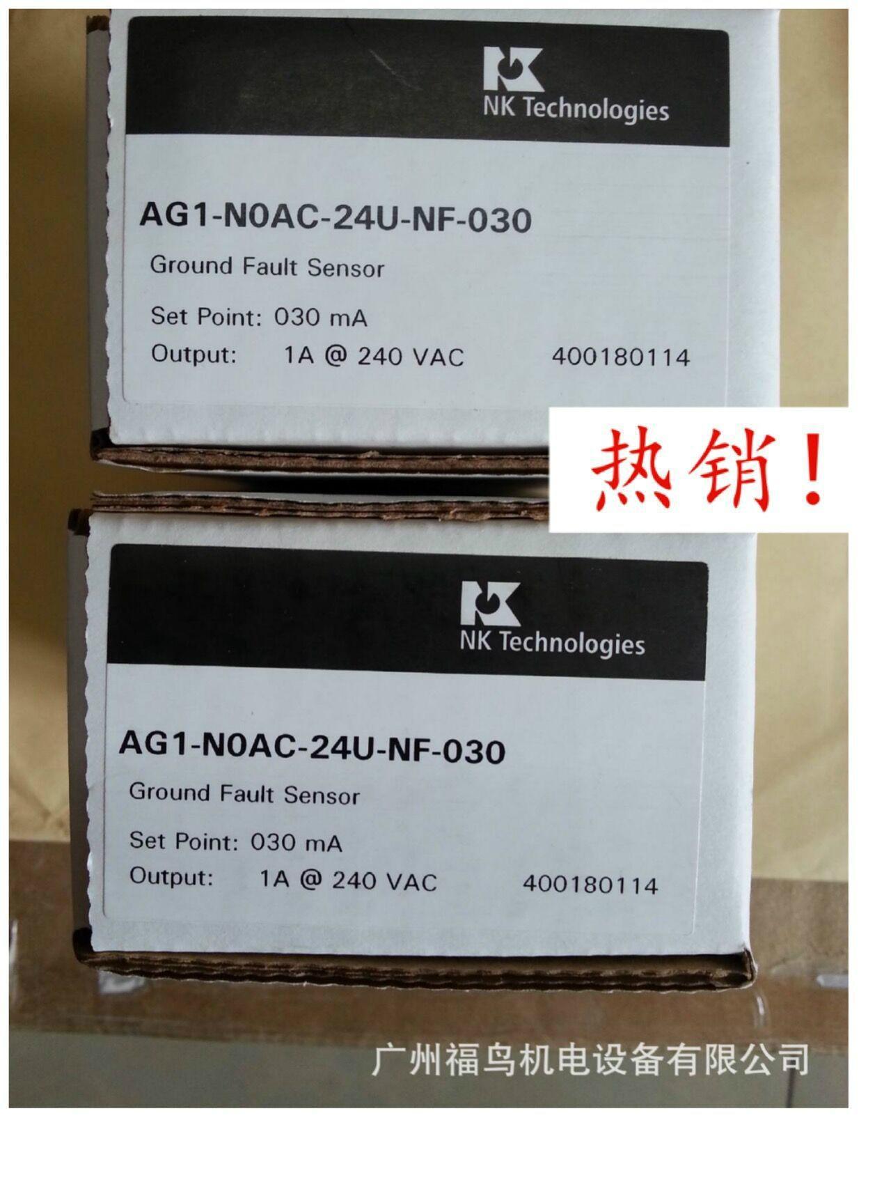 NK TECHNOLOGIES电流传感器, 型号: AG1-NOAC-24U-NF-030