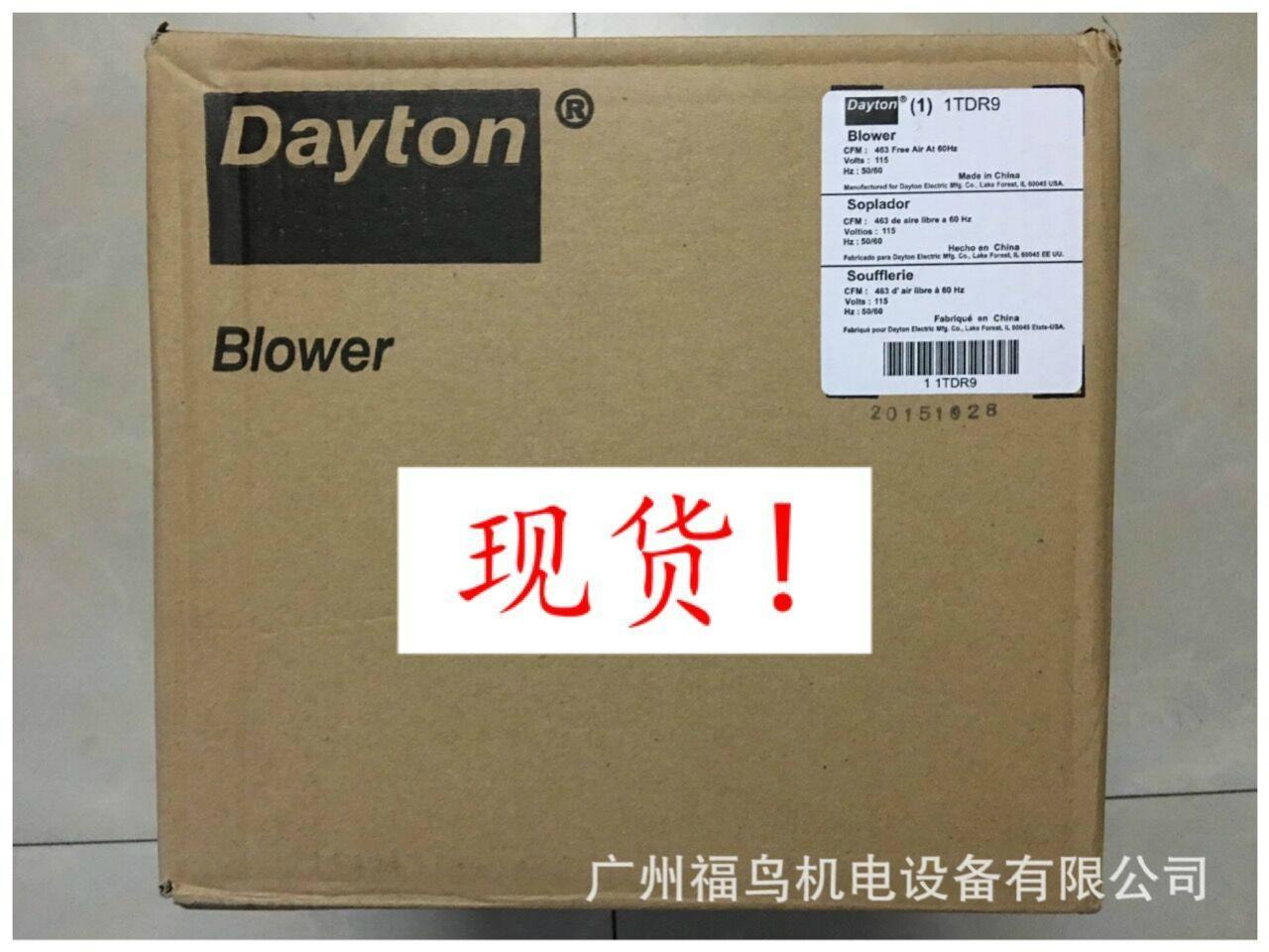DAYTON風機, 型號: 1TDR9