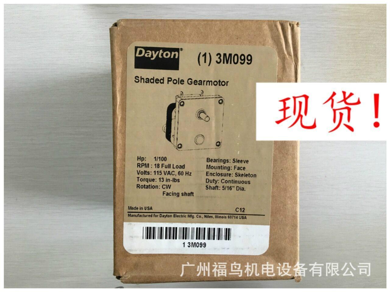 DAYTON電機, 馬達,  型號: 3M099