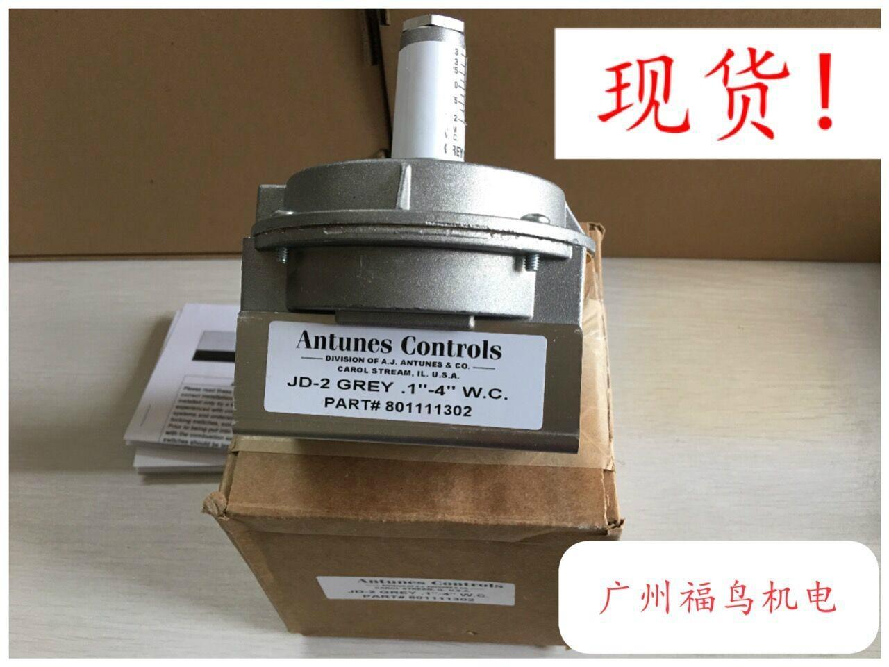 ANTUNES CONTROLS压力开关, 型号: JD-2 GREY SPRING