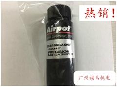 供应AIRPOT气缸, 阻尼器(2KS160B2.0NF)