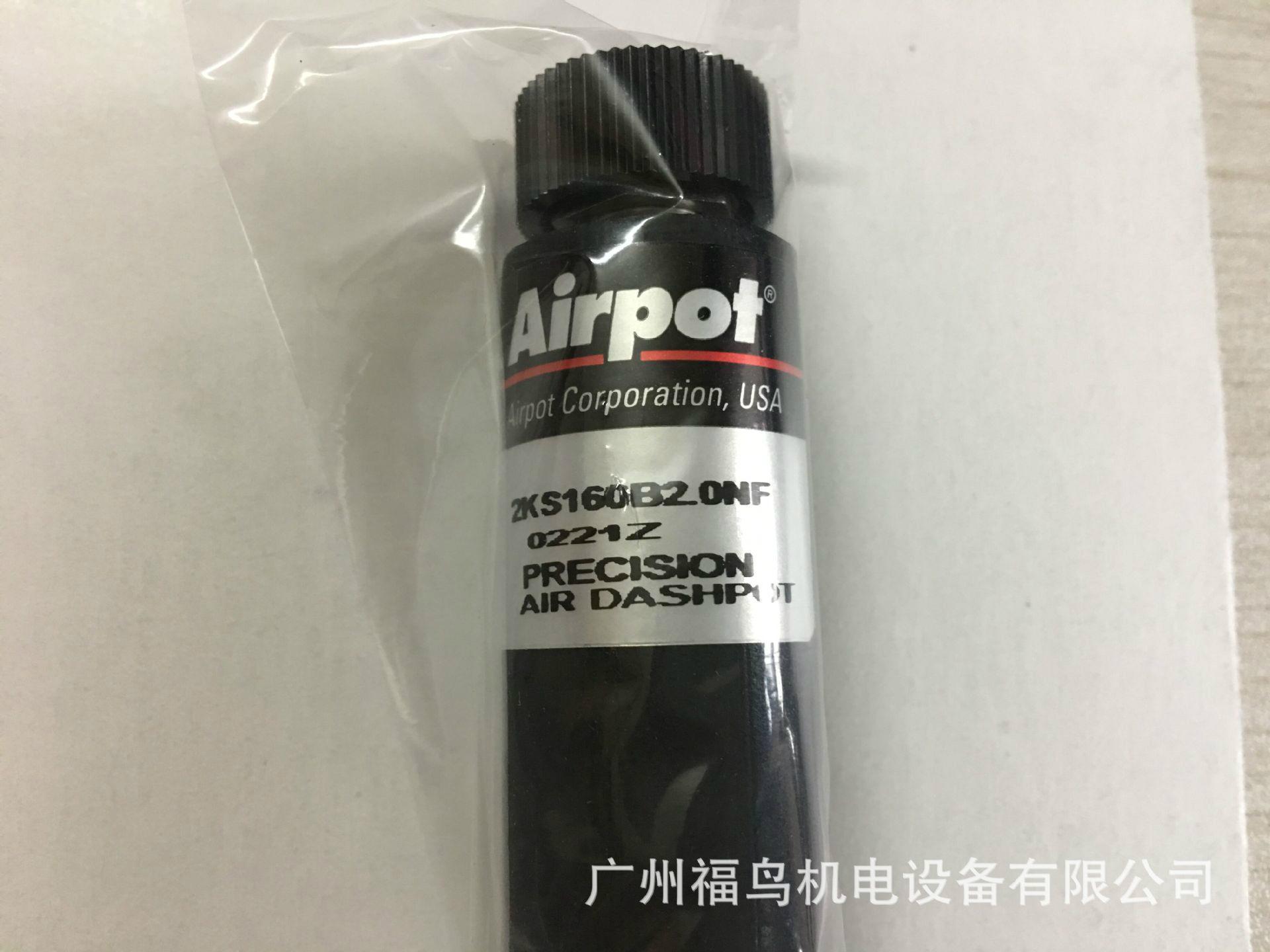 供应AIRPOT气缸, 阻尼器(2KS160B2.0NF) 6
