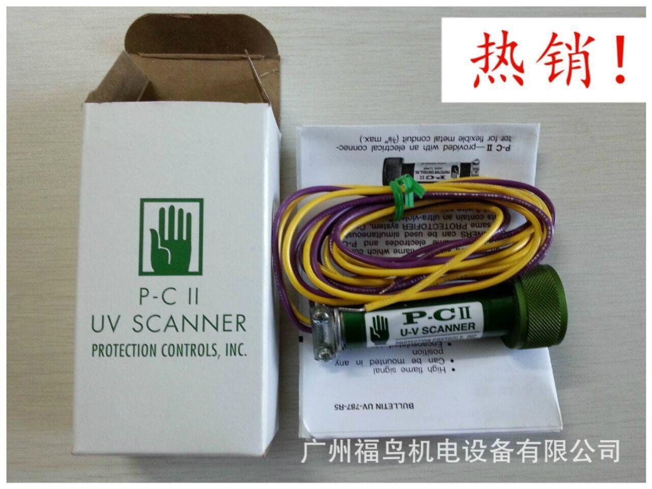 火焰探测器, 型号: P-C II U-V SCANNER