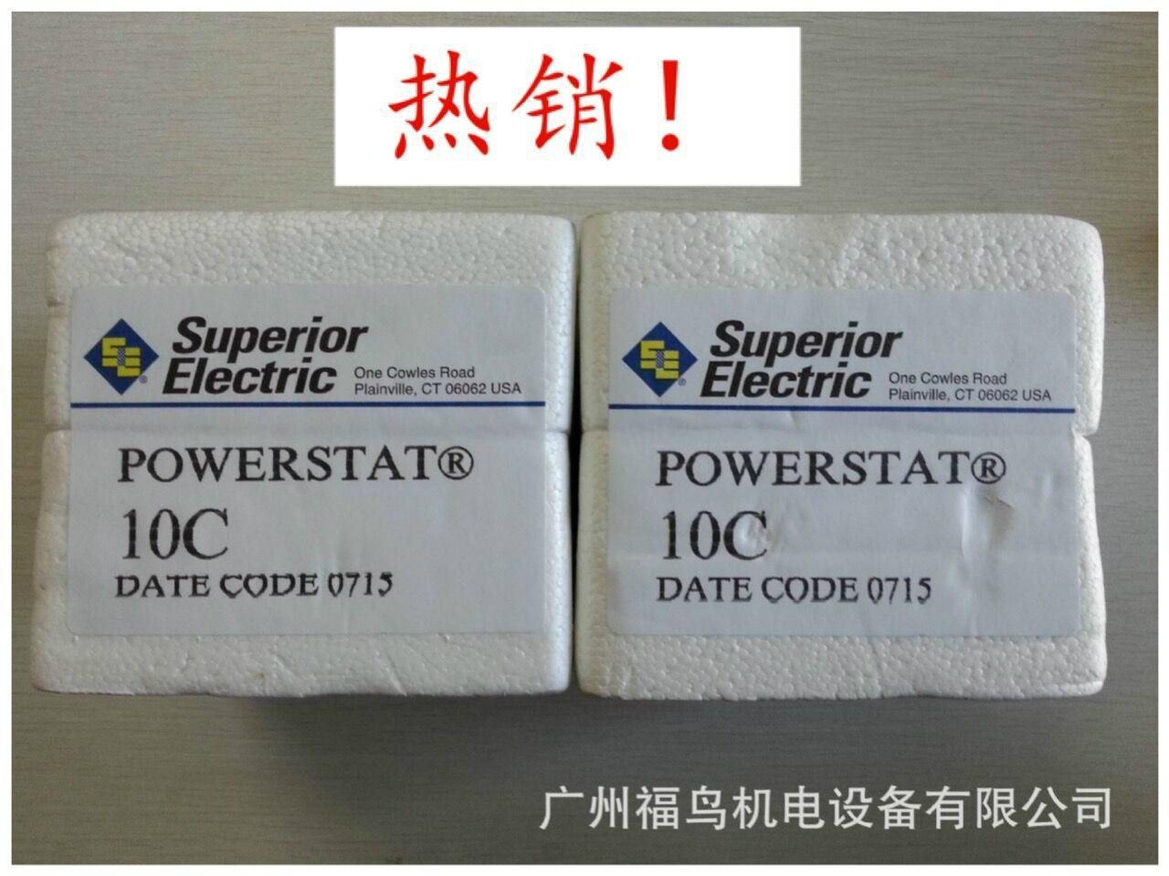 SUPERIOR ELECTRIC调压器, 型号: 10C