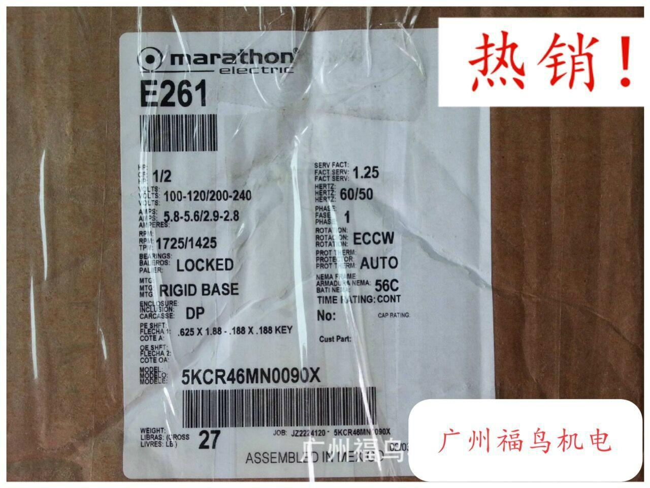 MARATHON电机, 型号: 5KCR46MN0090X