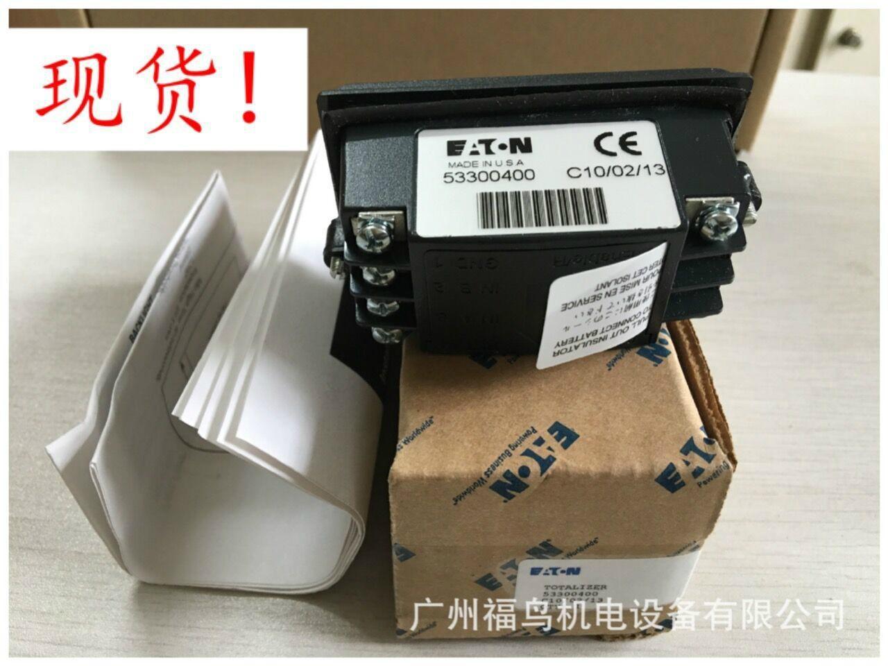 DURANT/EATON計數器, 型號: 53300400