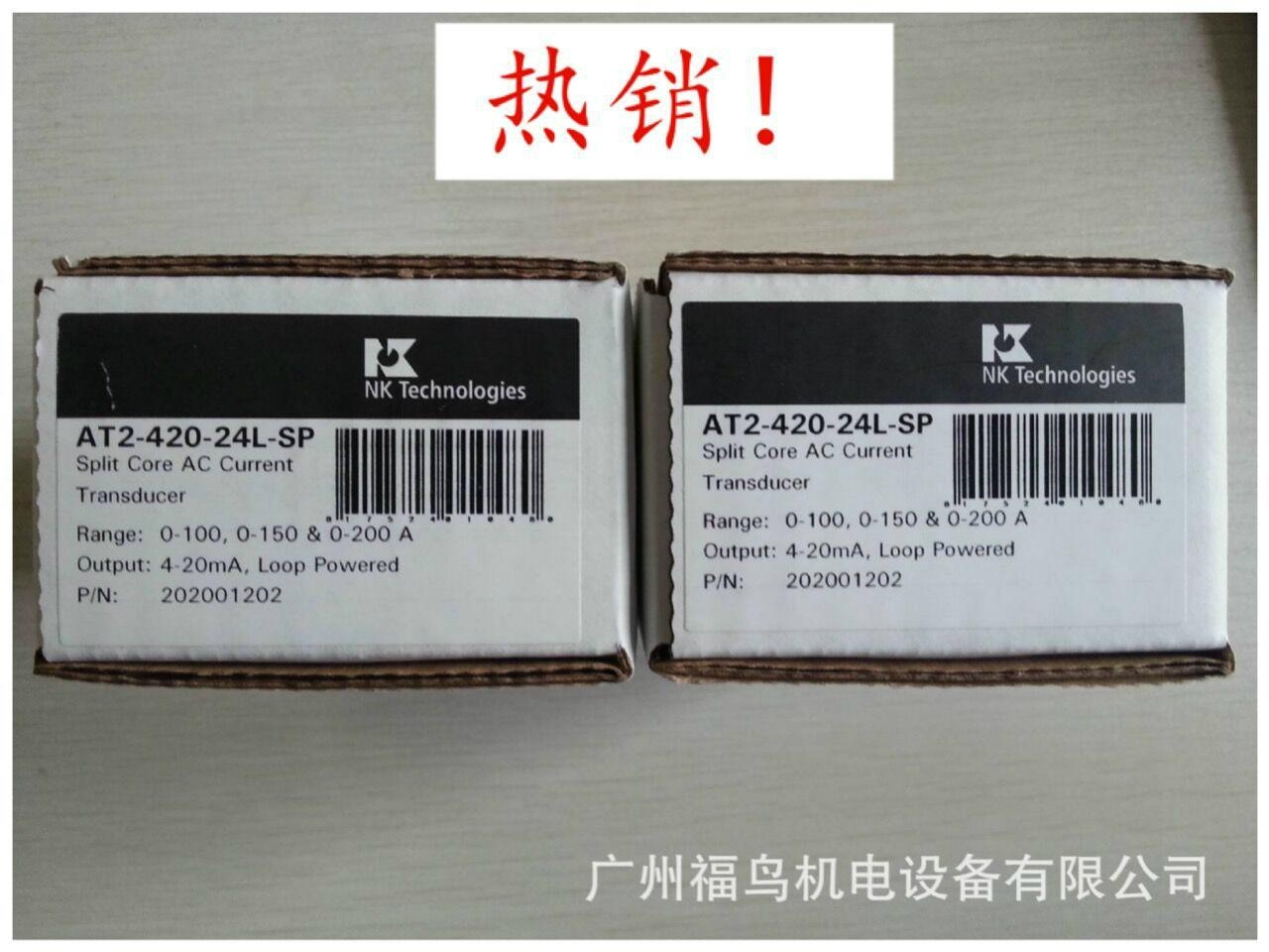 NK TECHNOLOGIES电流变送器, 型号: AT2-420-24L-SP