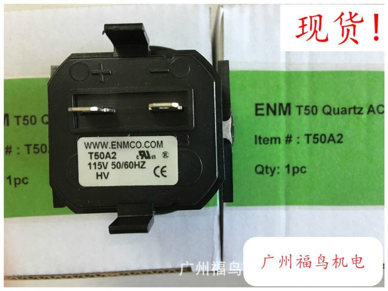 ENM計時器, 型號: T50A2