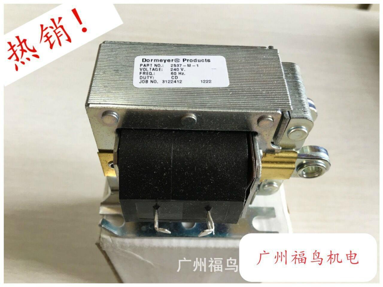 Dormeyer電磁鐵, 型號: 2537-M-1