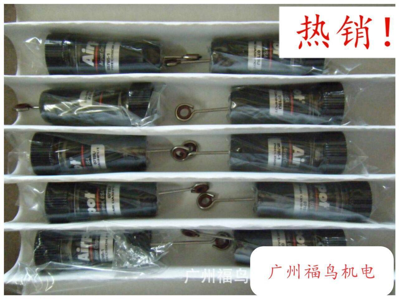AIRPOT玻璃氣缸, 阻尼器 型號: 85785-1