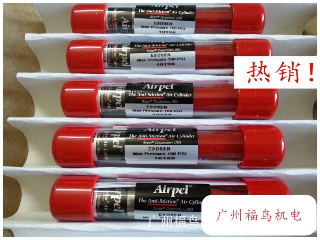 ?AIRPEL / AIRPOT玻璃气缸, 型号: E9D0.5N