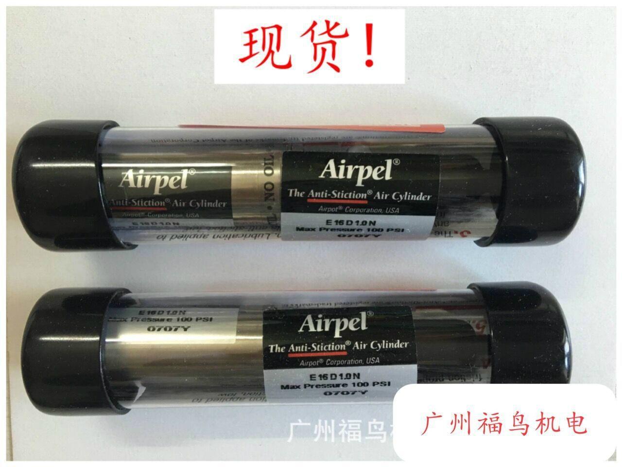 ?AIRPEL/AIRPOT玻璃气缸, 型号: E16D1.0N
