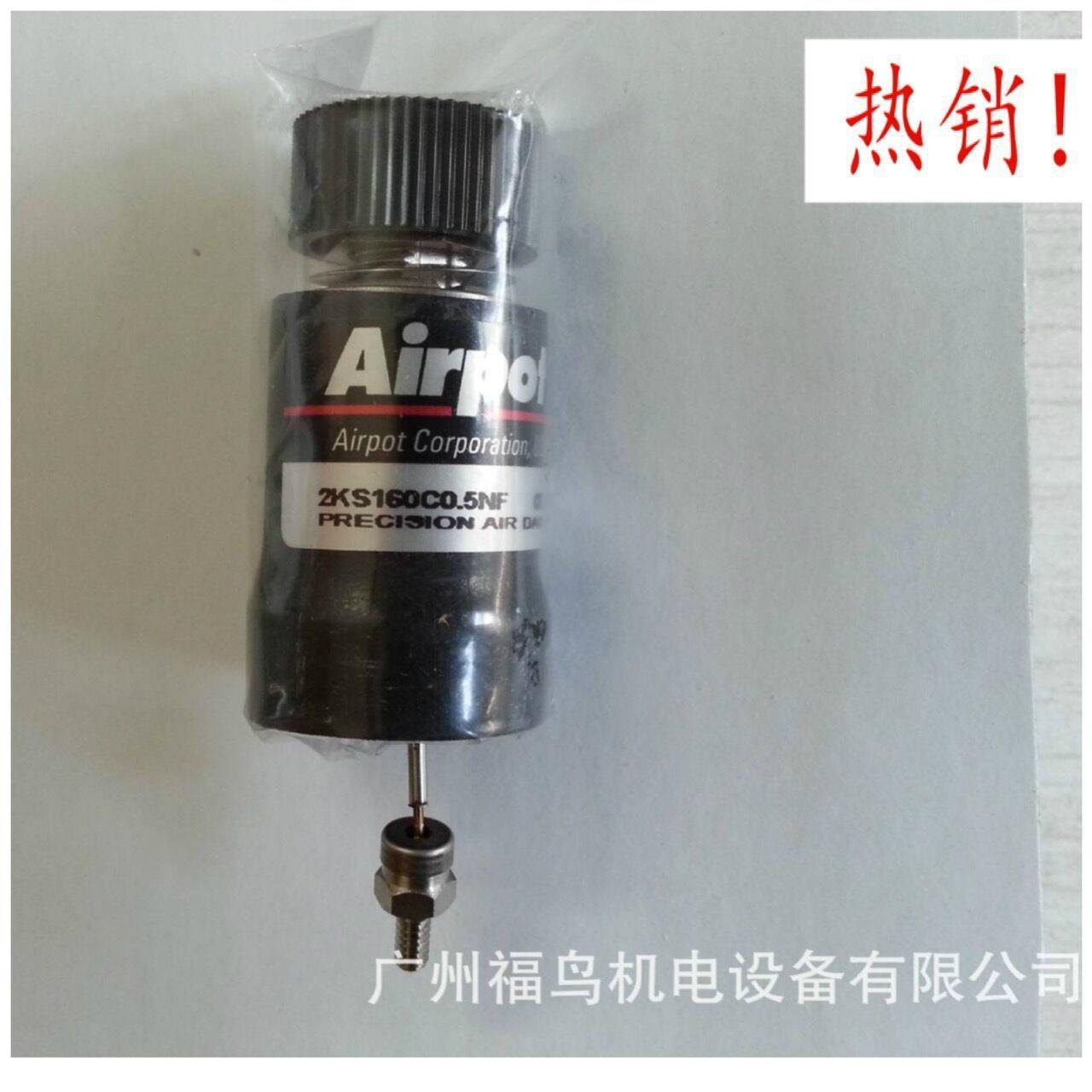 AIRPOT玻璃气缸, 阻尼器  型号: 2KS160C0.5NF