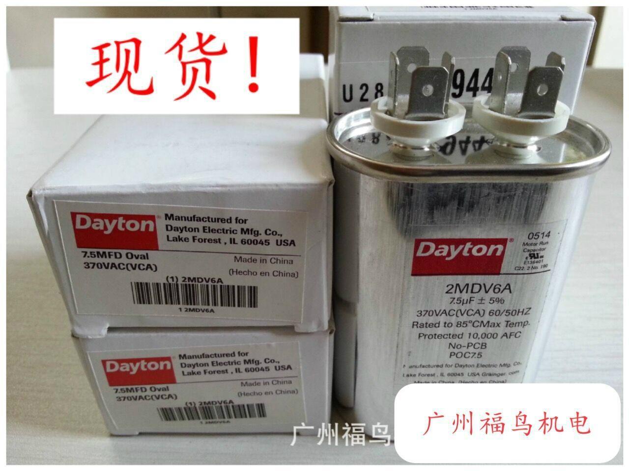 DAYTON电容  型号: 2MDV6, 2MDV6A