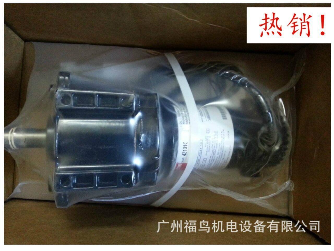 DAYTON直流電機, 型號: 4Z131C, 4Z131B