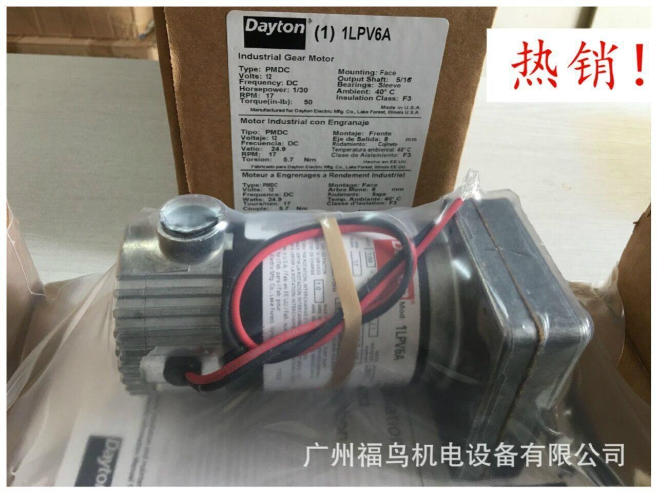 DAYTON電機, 馬達, 型號: 1LPV6A, 1LPV6