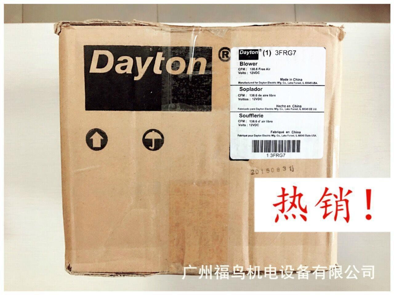 DAYTON風機, 型號: 3FRG7