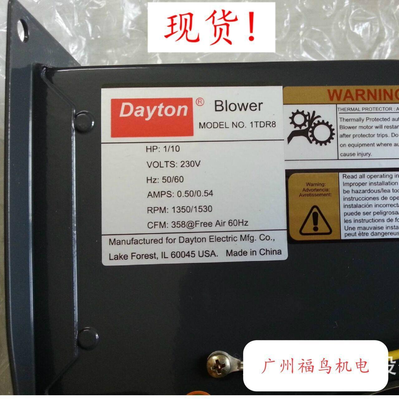 DAYTON風機  型號: 1TDR8