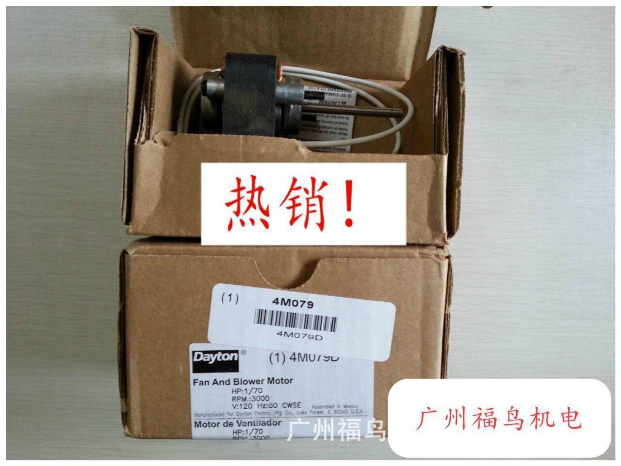 DAYTON电机  型号: 4M079D