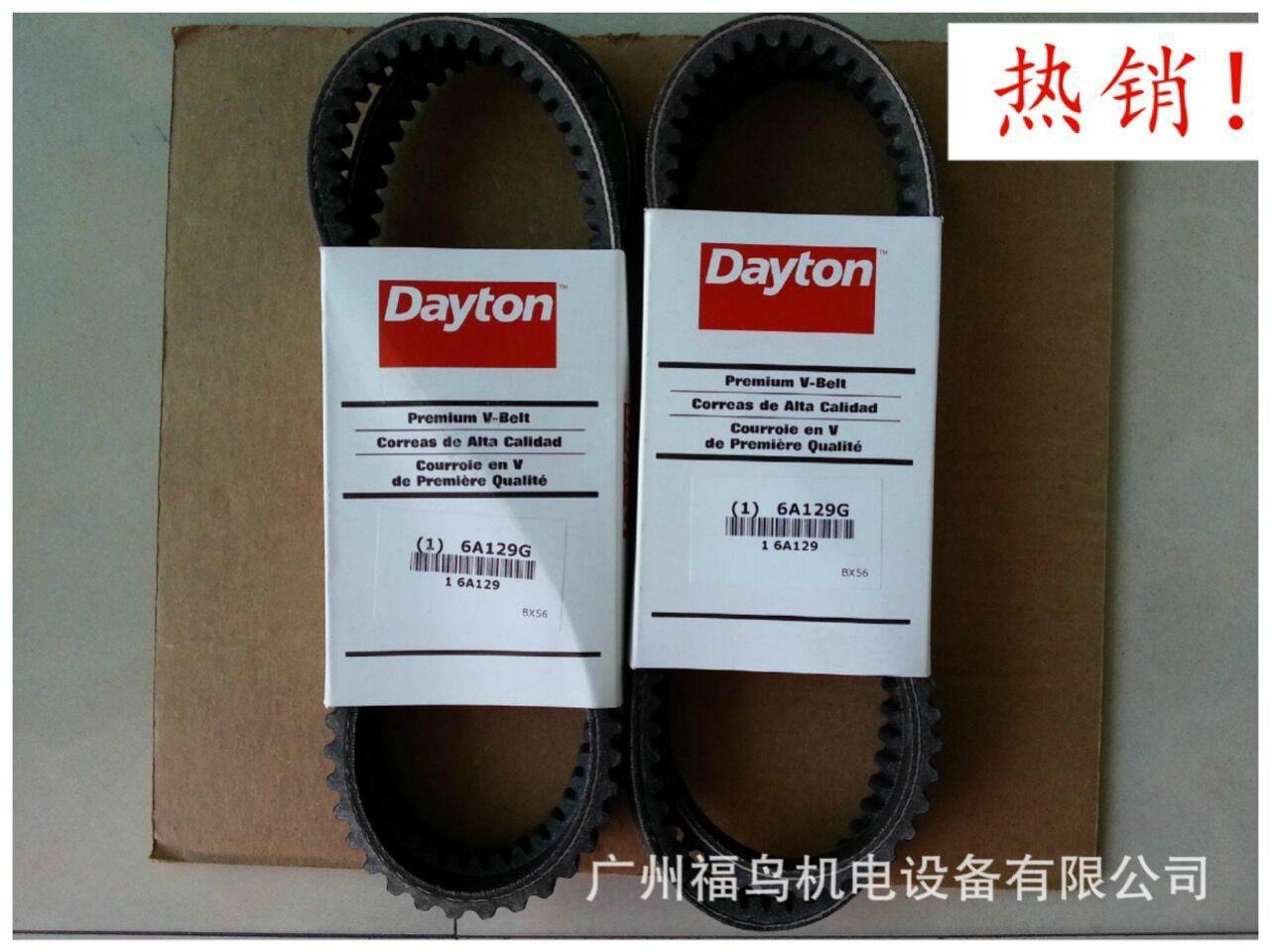 DAYTON皮带  型号: 6A129, 6A129G