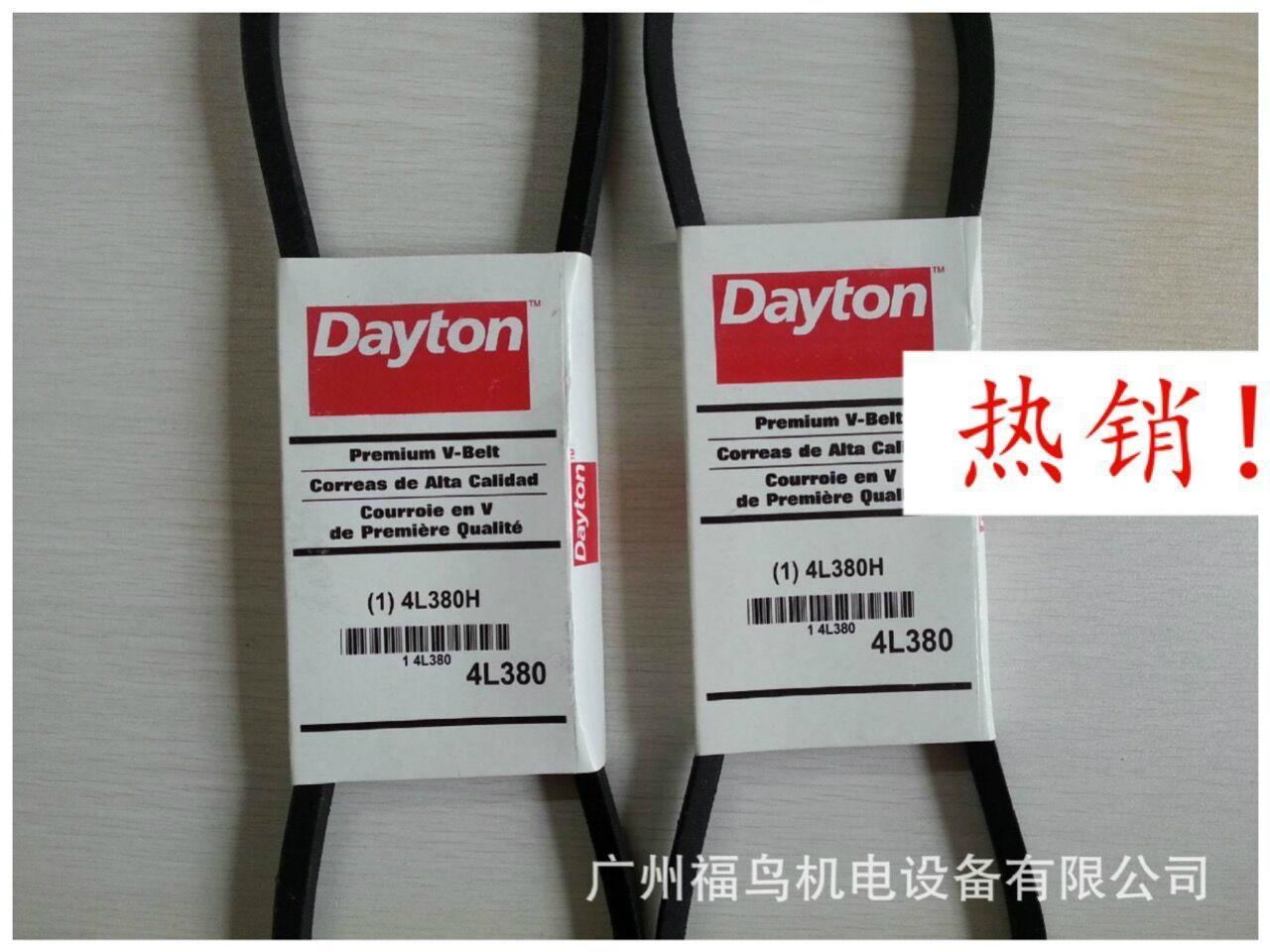 DAYTON皮帶  型號: 4L380, 4L380H