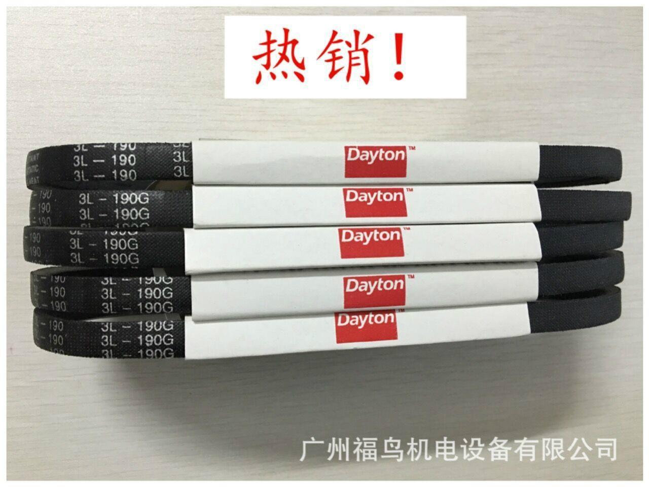 DAYTON皮帶  型號: 3L190, 3L190G
