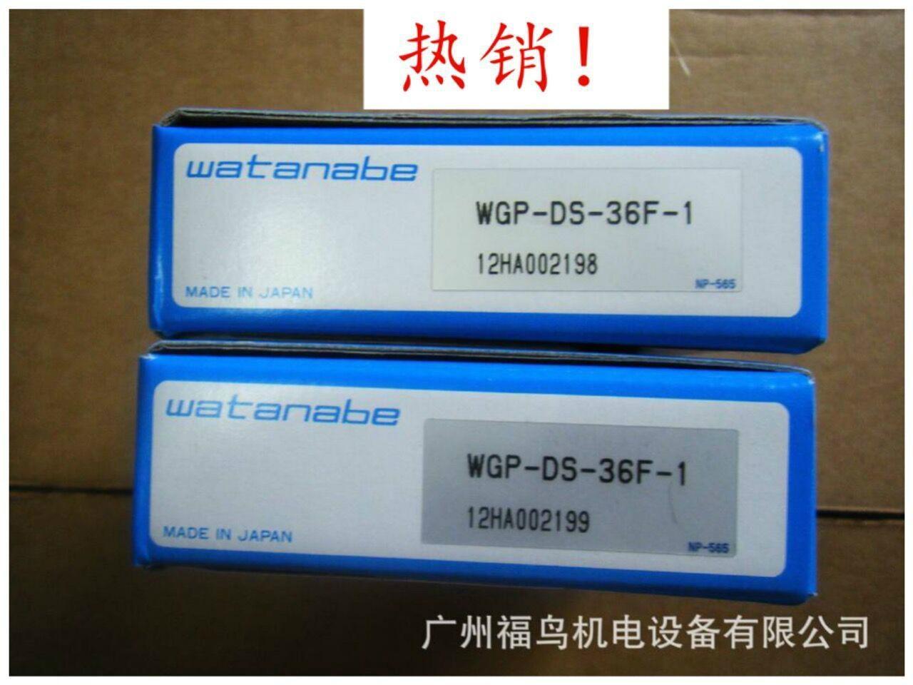 ?WATANABE信號隔離器, 型號: WGP-DS-36F-1