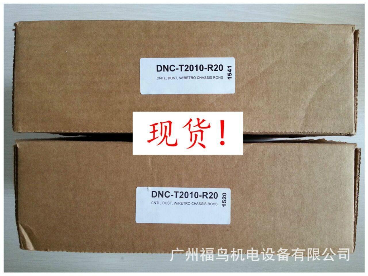 NCC时序控制板, 线路板, 型号: DNC-T2010-R20