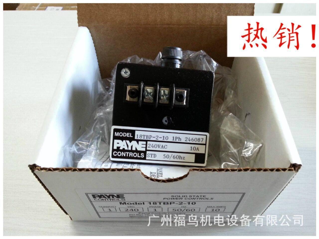 PAYNE調壓變壓器, 型號: 18TBP-2-10