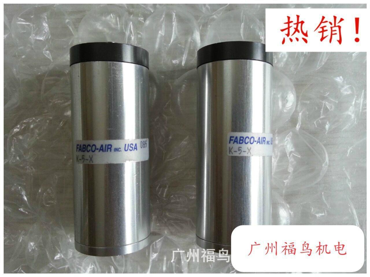 FABCO-AIR氣缸, 型號: K-5-X