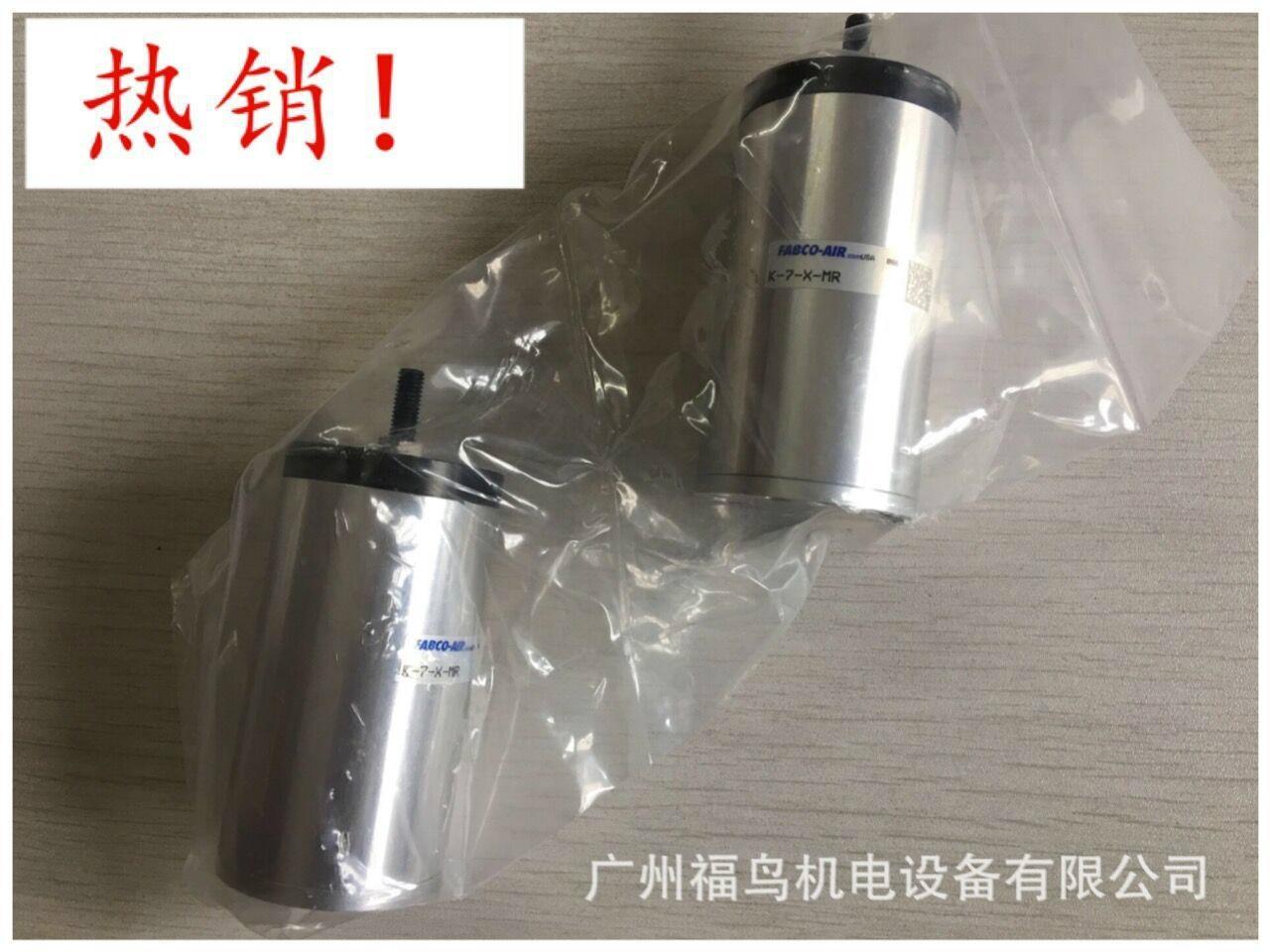 FABCO-AIR氣缸, 型號: K-7-X-MR