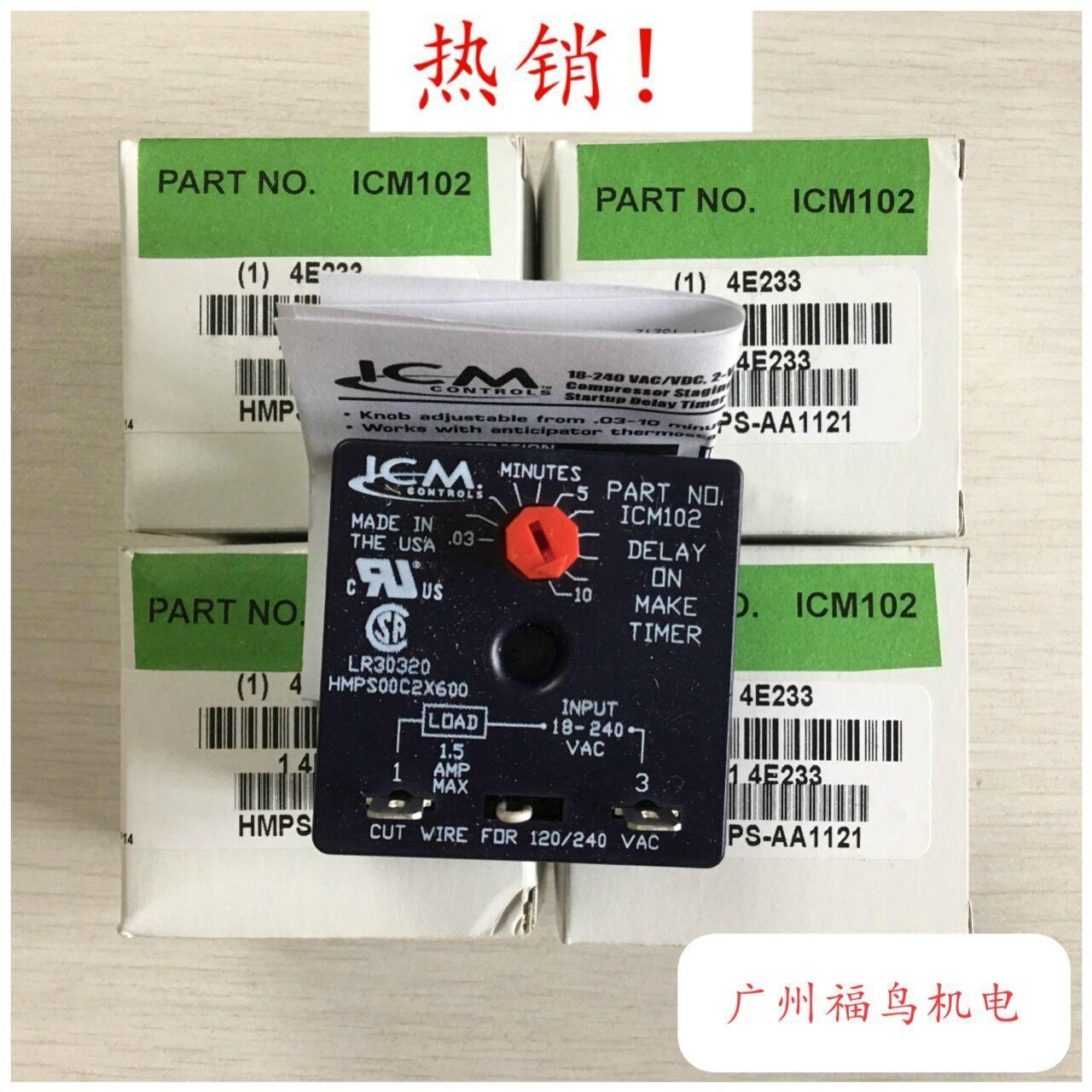 ICM繼電器, 型號: ICM102