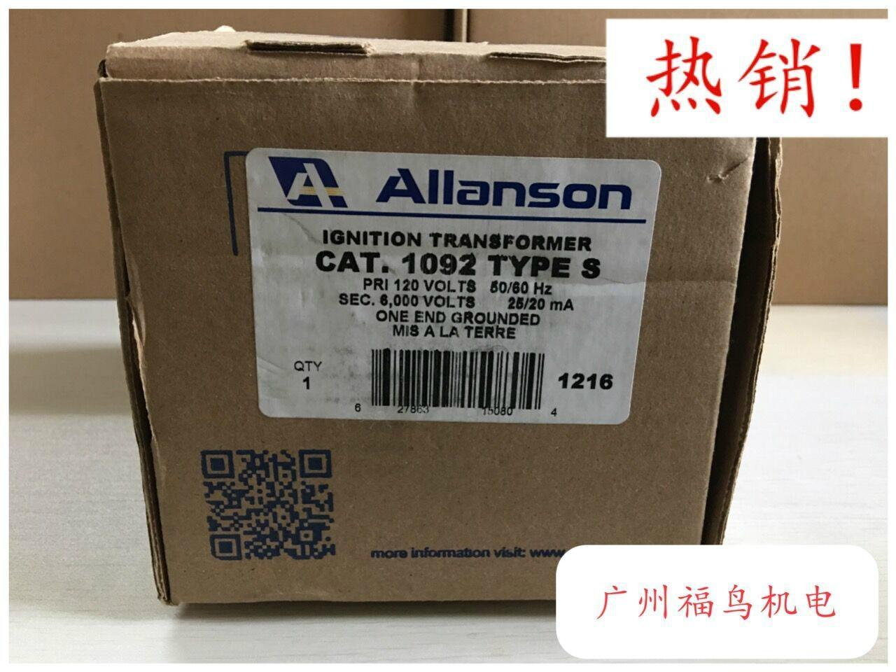 ALLANSON点火变压器, 型号: 1092-S
