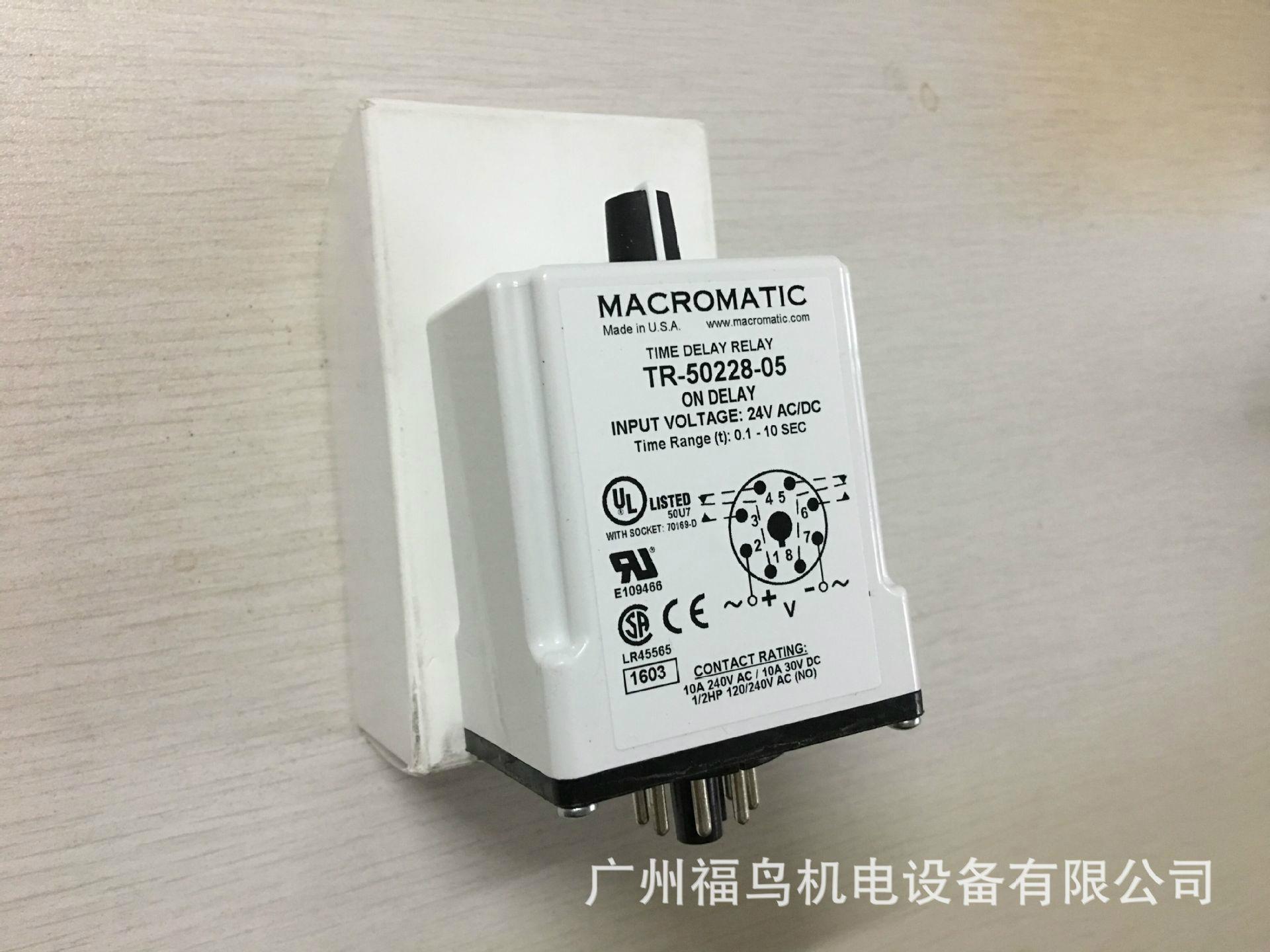 现货供应MACROMATIC时间继电器(TR-50228-05) 7