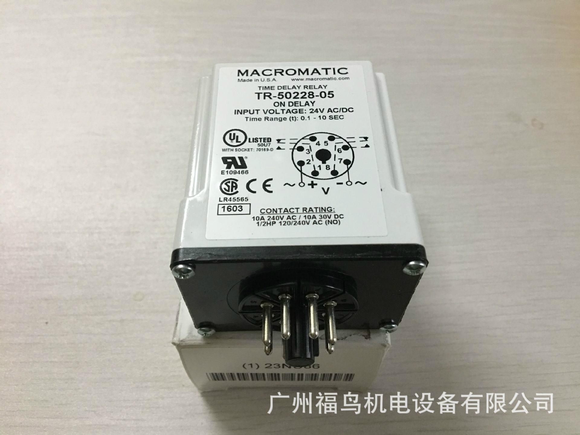 现货供应MACROMATIC时间继电器(TR-50228-05) 6