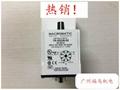 MACROMATIC延时继电器, 型号: TR-50228-05