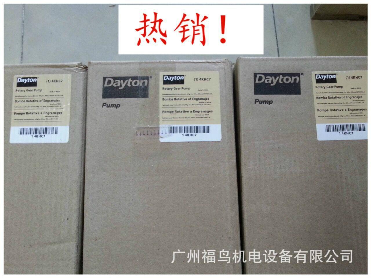 DAYTON齿轮泵, 型号: 4KHC7